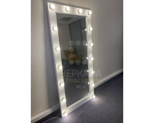 Гримерное зеркало с подсветкой 175х80 Белый