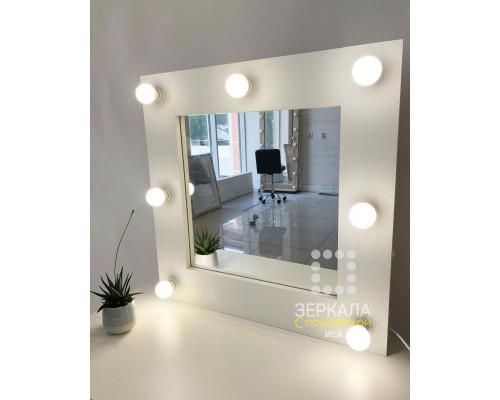 Гримерное зеркало с подсветкой 60х60 Белый